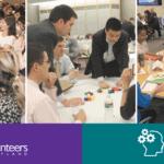 communityBUILD: Building Strategic Partnerships